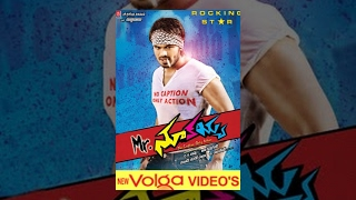 Mr. Nookayya Full Length Telugu Movie || DVD Rip 2013