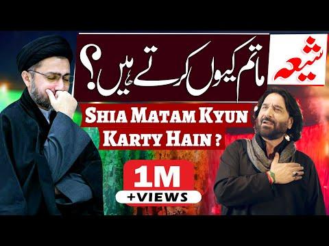 Quraan Sy Sabit Hum Matam Kun Karty Hyn | Allama Syed Shahenshah Hussain Naqvi | HD | 1080p