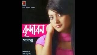 Brindabon   Salma Full Bangla Song