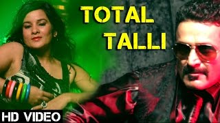 Haryanvi DJ Songs | Total Talli -