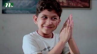 Bangla Natok House 44 l Episode 54 I Sobnom Faria, Aparna, Misu, Salman Muqtadir l Drama & Telefilm