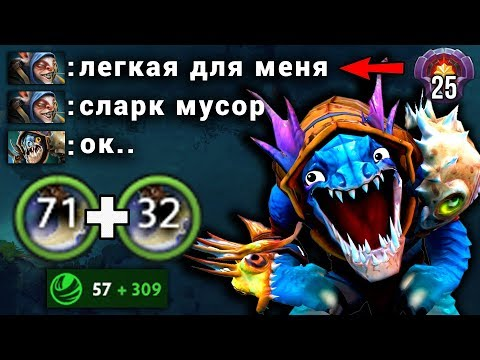 САМЫЙ СИЛЬНЫЙ ГЕРОЙ ПАТЧА - SLARK 7.20 DOTA 2