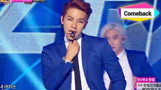 Watch 2PM Im Your Man video