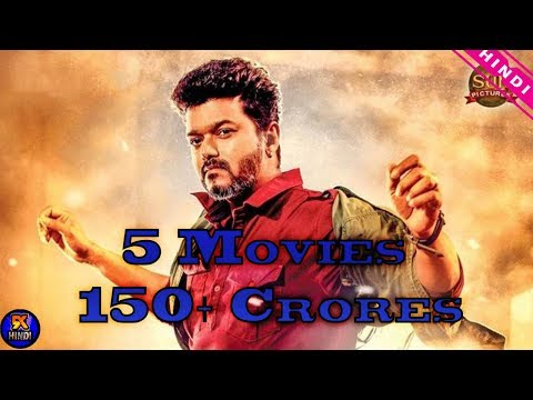 Top 5 South Indian 150+ Crores Movies of 2018 | Sarkar | Vijay | The Topic