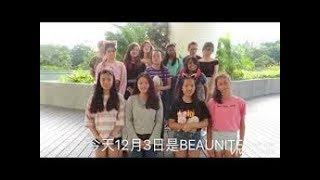 Download Lagu GIRLS THINK THEY DEBUT AS A KPOP GROUP [BEAUNITE] Gratis STAFABAND