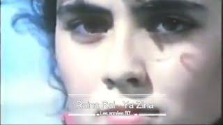 Raina  Rai - Ya Zina (1985)