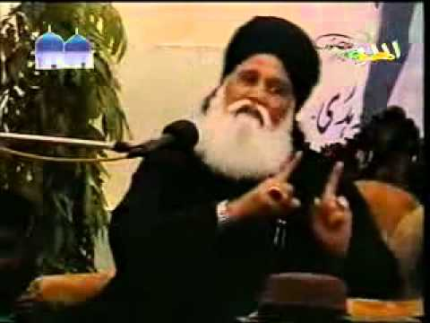 Why We Recite Naats | Pir Syed Muhammad Shabbir Ali Shah Sahib Choora Shareef