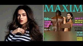 SHOCKING! Deepika Padukone poses naked for Maxim magazine?