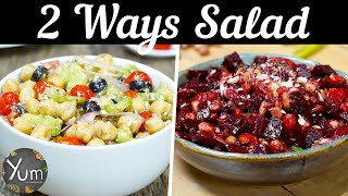 Easy to make healthy salad recipes.