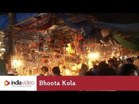 Bhoota Kola Held At Garodi Sri Brahma Baidarkala Temple video