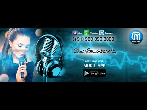 Mukil FM Tamil Radio Shows Promo