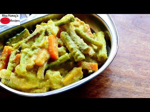 Avial Recipe - Kerala Style - Vegetable Curry | Skinny Recipes