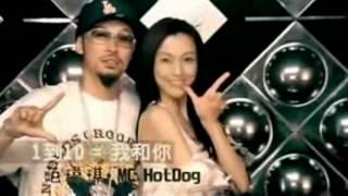 Rene Liu - 不能跟情人說的話 (范瑋琪feat.劉若英)