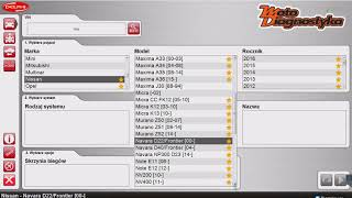 Delphi Autocom 2017 Cars Release 2017.1 - Newest Software for CDP+ and DS150E New VCI 5.63 MB