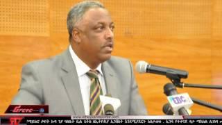 ETHIOPIAN REPORTER TV | Amharic News 07/24/2016