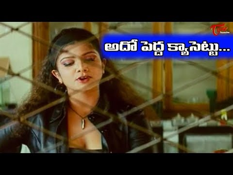 Hilarious Scene Between Hot Rambha - Sudhakar