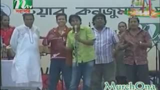 Download Nithua Pathare Movie  Monpura Chonchol 3Gp Mp4