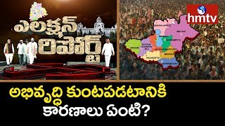 Problems in Warangal Urban District | Election Report | hmtv
