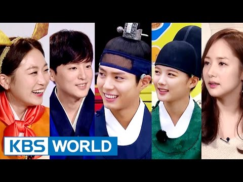 Entertainment Weekly | 연예가중계 - [ENG/2016.09.05