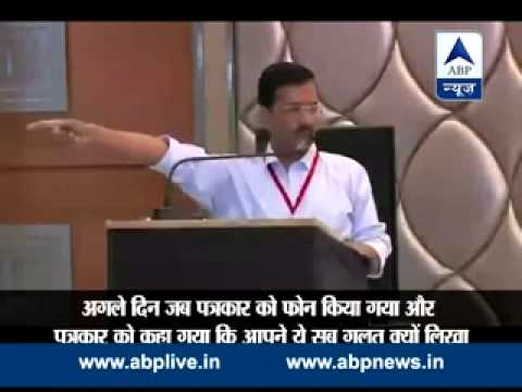 ABP News special ll When whole Delhi was with us, some friends backstabbed: Kejriwal
