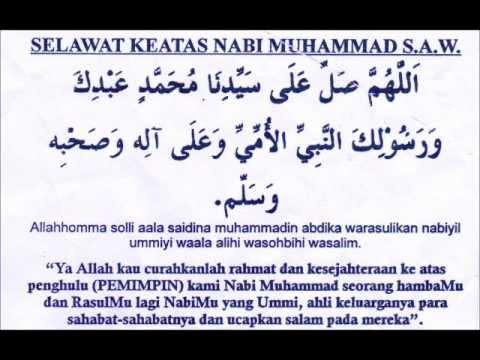 Selawat Ummiyi - YouTube