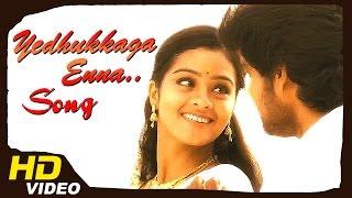 Rummy - Rummy | Tamil Movie | Scenes | Clips | Comedy | Songs | Yedhukkaga Enna song
