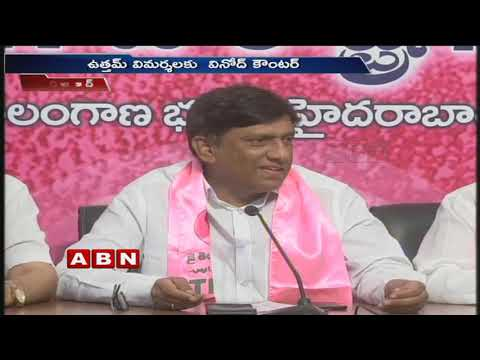 TRS MP Vinod Kumar Counter To Uttam Kumar Reddy Over His Comments On TRS Manifesto