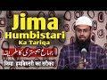 Jima - Humbistari - Sex Ka Tariqa By Adv. Faiz Syed