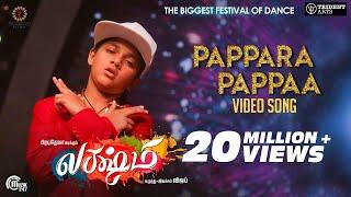 Lakshmi  Pappara Pappaa  Full Video Song  Prabhu D