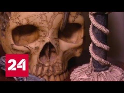 Банда колдунов вышла из СИЗО после жалобы на приговор - Россия 24