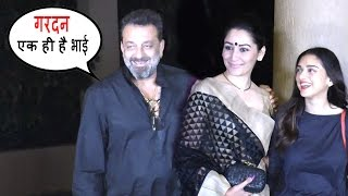 Sanjay Dutt's FUNNY Comments When Media Was Taking His Pictures Are Simply Mind Blowing