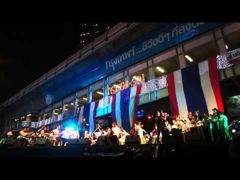 ในหลวงของแผ่นดิน / Ratchaprasong Symphony Orchestra
