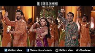 Shakar Wandaan (Film Version) - Ho Mann Jahaan, Directed by Asim Raza (The Vision Factory Films)