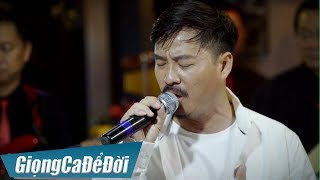 Vọng Gác Đêm Sương - Quang Lập | St Mạnh Phát | GIỌNG CA ĐỂ ĐỜI