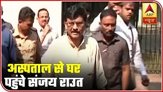 Sanjay Raut Reaches His Residence After Getting Discharged From Hospital | ABP News