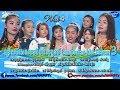 ជ្រេីរេីសពិសេសបេក្ខនារី Cambodian Idol 2018 | Cambodian Idol Season3 Nonstop thumbnail
