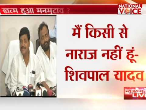 Minister Shivpal Yadav today said there is no rift in his party over the issue