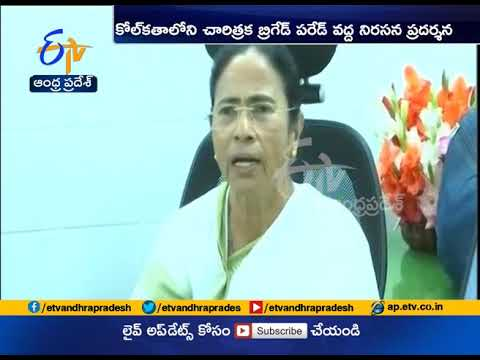 West Bengal CM Mamata Banerjee | Invites Chandrababu for | Anti NDA Rally