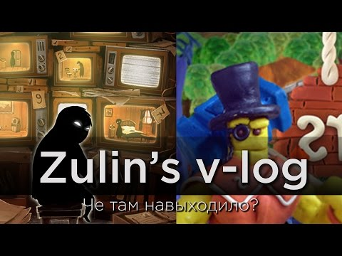 Beholder и Don't Open The Doors. Че там навыходило? - Zulin's v-log