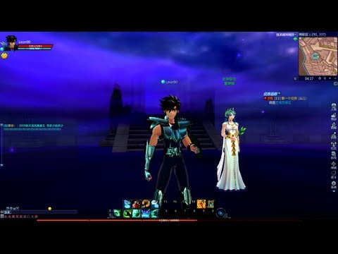 Preview Saint Seiya Online Beta part 2 (PC HD)