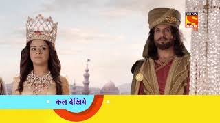 Aladdin - अलादीन - Ep 369 - Coming Up Next