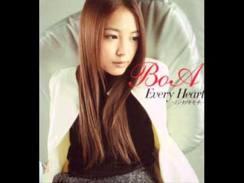 Every Heart Instrumental