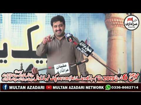 Zakir Gulam abbas jappaa I Majlis 6 March 2019 I YadGar Masiab I