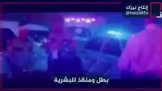 terrorism islam Saudi Arabia