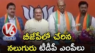 TDP MPs Joins BJP In Presence Of Working President JP Nadda