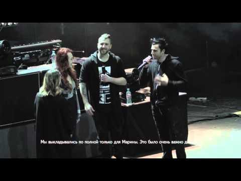 Концерт для одного с Three Days Grace