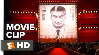 Isle of Dogs Movie Clip - Kobayashi's Isle of Dogs (2018) | Movieclips Coming Soon