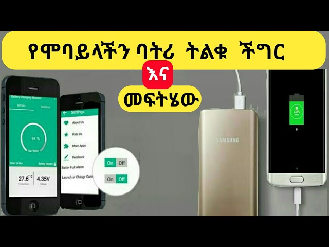 Ethiopia: Tips to Boost Your Android Phone's Battery Life