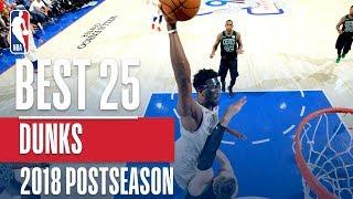 Best Dunks of the 2018 NBA Playoffs!