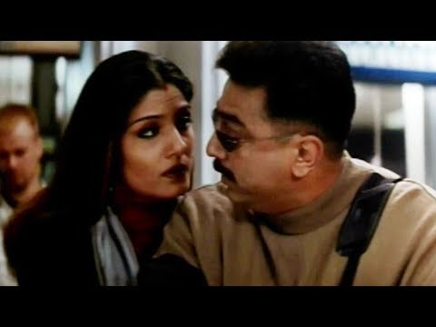 Abhay Songs - Kannulalo Merupu - Kamalhasan Raveena Tandon video